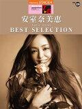 Vol.29_安室奈美恵_BEST_SELECTION