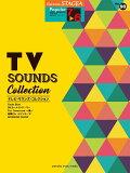 Vol.90_テレビ・サウンズ・コレクション