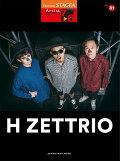 Vol.31_H_ZETTRIO