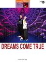 STAGEA アーチスト 7〜6級 Vol.33 DREAM...