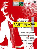 Vol.62_窪田宏4_『WORKS1_〜02_New_edition〜』