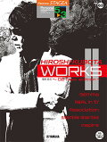 Vol.63_窪田宏5_『WORKS2_〜02_New_edition〜』