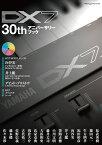 ヤマハムックシリーズ DX7 30th アニバーサリーブック【シンセサイザー | 書籍+CD】