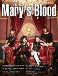 アーティストオフィシャルブック_Mary's_Blood