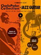 【TAB譜付ギタースコア】 Charlie Parker Collection for Jazz Guitar【ギター | 楽譜+CD】