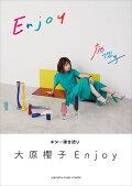 大原櫻子_『Enjoy』