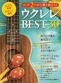 �������BEST30