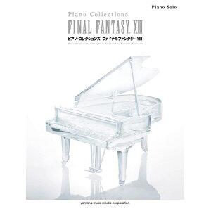 Фортепианное соло Фортепианные коллекции FINAL FANTASY XIII [Фортепиано | Ноты]
