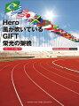 Hero/�����ᤤ�Ƥ���/GIFT/�ɸ��βͶ�_(�䤵�������?��饽��)