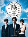 ピアノソロ/連弾 TBS系 日曜劇場「陸王」<公式楽譜集>【ピアノ | 楽譜】