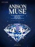 ANISON_MUSE(アニソン・ミューズ)-JEWEL-