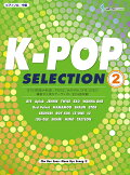 K-POP_SELECTION_2