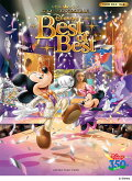 ディズニーファン読者が選んだディズニー_ベスト・オブ・ベスト_〜創刊350号記念盤