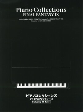 ピアノコレクションズ FINAL FANTASY IX CD完全マッチング曲集【ピアノ | 楽譜】