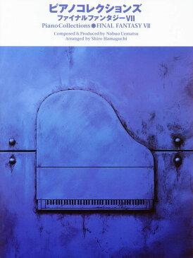 ピアノコレクションズ FINAL FANTASY VII CD完全マッチング曲集【ピアノ   楽譜】