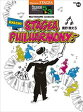 STAGEA パーソナル5〜3級 Vol.46 鷹野雅史5「MaxTAKANO conducts Amazing!!STAGEA Philharmony♪」【エレクトーン | 楽譜】