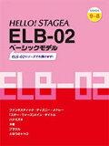 HELLO!STAGEA_ELB-02_�١����å���ǥ�(9��8��)