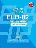 HELLO!STAGEA_ELB-02_�١����å���ǥ�(7��6��)