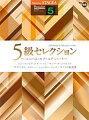 Vol.95_5�饻�쥯�����_������ѥ������֡��楢���ϡ��ȡ�