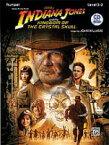 [楽譜] 「インディ・ジョーンズ/クリスタル・スカルの王国」ソロ・シリーズ(Trumpet,デモCD付)【5,000円以上送料無料】(Indiana Jones and the Kingdom of the Crystal Skull Instrumental Solos)《輸入楽譜》