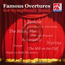 CD[CD] 有名序曲集【メール便送料無料】(FAMOUS OVERTURES)《輸入CD》