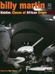 [楽譜] ビリー・マーティン/リディム:アフリカの起源のアフリカのドラム・クラベス(CD付)【5,000円以上送料無料】(Billy Martin: Riddim -- Claves of African Origin)《輸入楽譜》