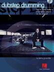 [楽譜] ダブ・ステップ・ドラミング(CD付)【5,000円以上送料無料】(Dubstep Drumming)《輸入楽譜》