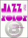 [楽譜] ジャズドラム・ソロ集 Vol.1【DM便送料別】(Jazz Solos For Drum Set, Volume 1)《輸入楽譜》