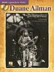 [楽譜] デュアン・オールマン《輸入ギター楽譜》【5,000円以上送料無料】(Duane Allman)《輸入楽譜》