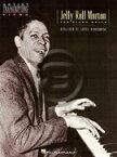 [楽譜] ジェリー・ロール・モートン・ピアノ・ロール【DM便送料別】(Jelly Roll Morton - The Piano Rolls)《輸入楽譜》