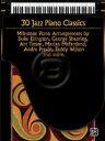 [楽譜] 30のジャズピアノ・クラシックス【DM便送料無料】(30 Jazz Piano Classics)《輸入楽譜》