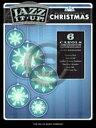 [楽譜] エリック・バウムガルトナーのジャズ・イット・アップ【DM便送料別】(Eric Baumgartner's Jazz It Up! - Christmas - Book/CD)《輸入楽譜》