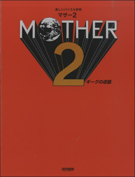 本・雑誌・コミック, 楽譜  210,000(2)
