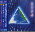 [CD] CD 柴田南雄/合唱のためのシアター・ピース 追分節考【DM便送料無料】(CDガッショウノタメノシアターピース)