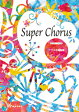 [楽譜] Super Chorus クラス合唱曲集【DM便送料別】(スーパーコーラスクラスガッショウキョクシュウ)