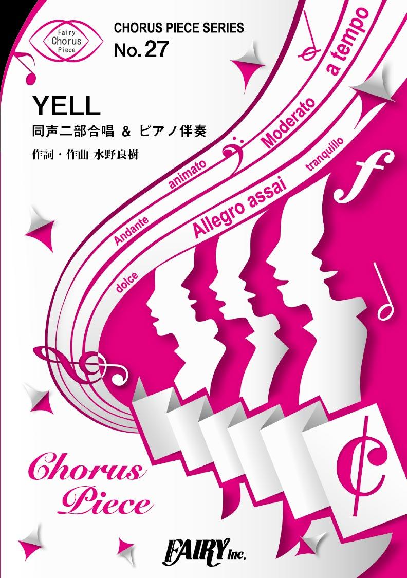本・雑誌・コミック, 楽譜  CP27 YELL10,000(CP27)