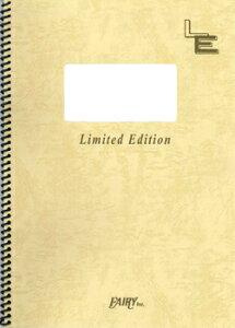 [楽譜] LBS1117 Re:birth/ACID BLACK CHERRY【10,000円以上送料無料】(LBS1113リバース/アシッドブラックチェリー)