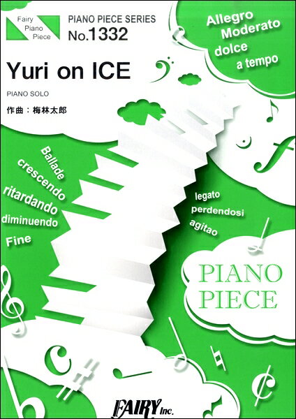 本・雑誌・コミック, 楽譜  PP1332 Yuri on ICE10,000(PP1332)
