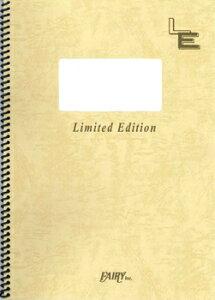 [楽譜] LBS965 20+∞Century BoysACID BLACK CHERRY【10,000円以上送料無料】(LBS965/20+CENTURY BOYS/ACID BLACK CHERRY)