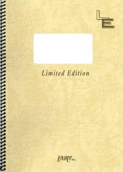 [楽譜] LTBS109 余談/チャットモンチー【5,000円以上送料無料】(LTBS109ヨダンチャットモンチー)