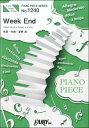 [楽譜] PP1240ピアノピース Week End /星野源【5,000円以上送料無料】(PP1240ピアノピースウィークエンドホシノゲン)