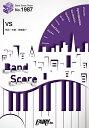 [楽譜] BP1987バンドスコアピース VS/BLUE ENCOUNT【10,000円以上送料無料】(BP1987バンドスコアピースバーサスブルーエンカウント)