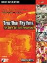 [楽譜] ドラムセットとパーカッションのための ブラジリアン・リズム CD付【DM便送料無料】(ドラムセットトパーカッションノタメノ*ブラジリンリズム*cdツキ)