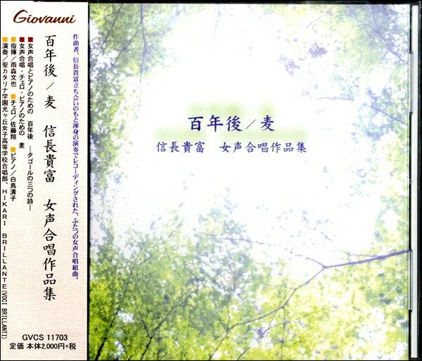 本・雑誌・コミック, 楽譜 CD CD 10,000(CD)