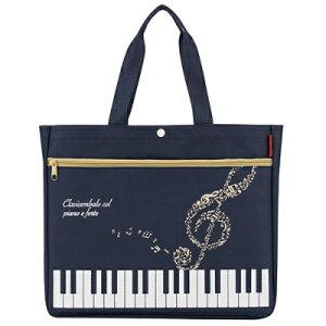 [楽譜] 0168801 Pianolineポケット付きレッスンバッグ (ハミング)【10,000円以上送料無料】(0168801 ピアノラインポケットツキレッスンバッグハミング)