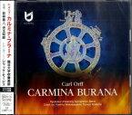 [楽譜] CD(吹奏楽・アンサンブル) C.オルフ:カルミナ・ブラーナ —【5,000円以上送料無料】(CDC.オルフ:カルミナ・ブラーナ)