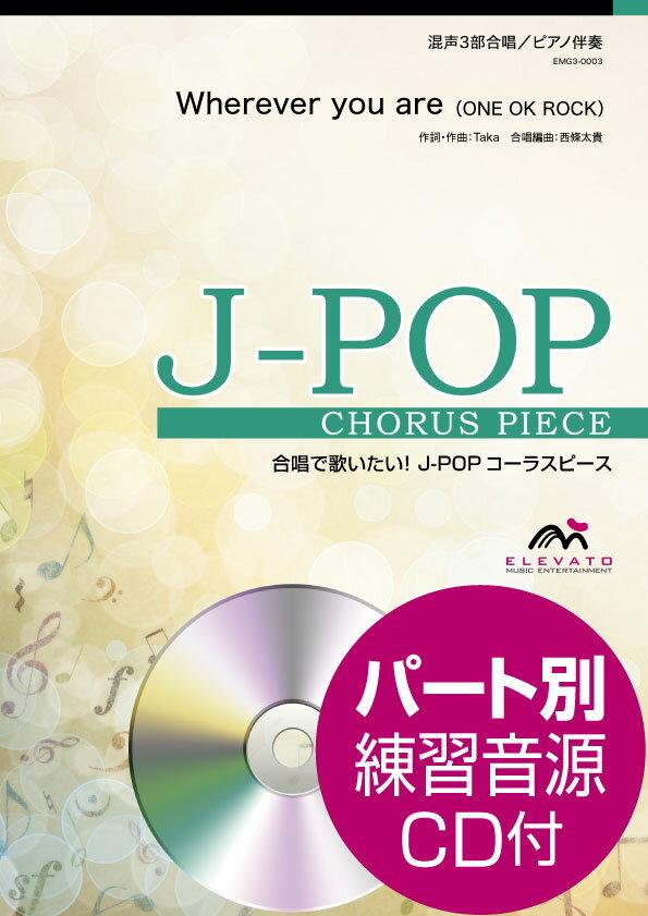 本・雑誌・コミック, 楽譜  JPOP 3 Wherever you are ONE OK ROCK...10,000(J-POP 3CD)