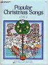 [楽譜] 英語版 バスティン クリスマスソング レベル2【5,000円以上送料無料】(バスティンクリスマスソングレベル2バスティンホジョキョウザイエイゴバン)