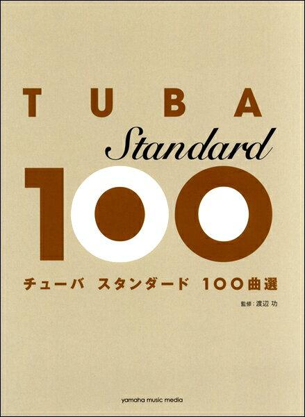本・雑誌・コミック, 楽譜  10010,000(100)