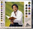 CD[CD] CD 六代目 片岡愛之助 昔ばなし(壱)【メール便送料無料】(CDロクダイメカタオカア...